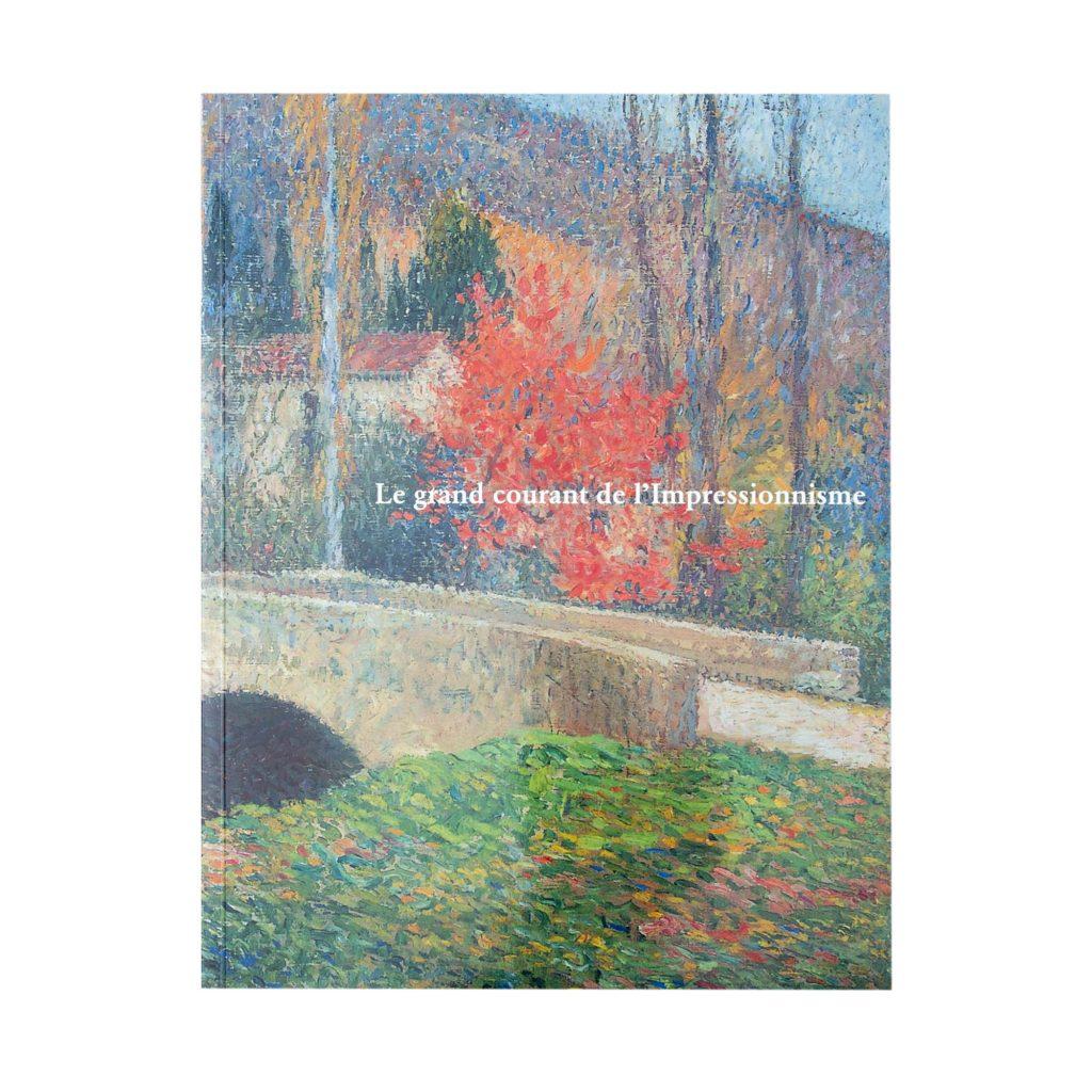フランス近代絵画のながれ バルビゾンから印象派へ